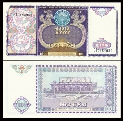 UZBEKISTAN 100 Sum, 1994, P-79, UNC World Currency