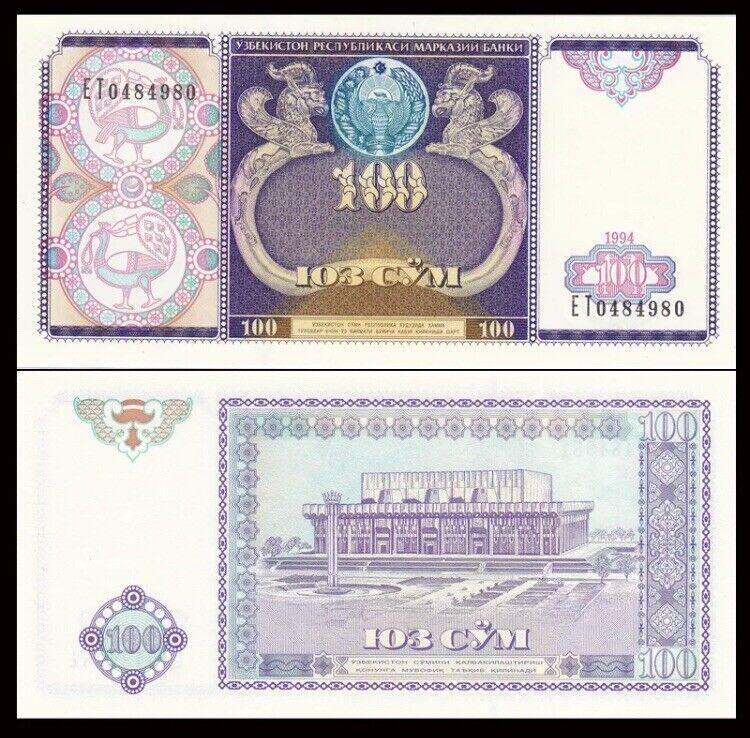 UZBEKISTAN 100 Sum, 1994, P-79, UNC World Currency