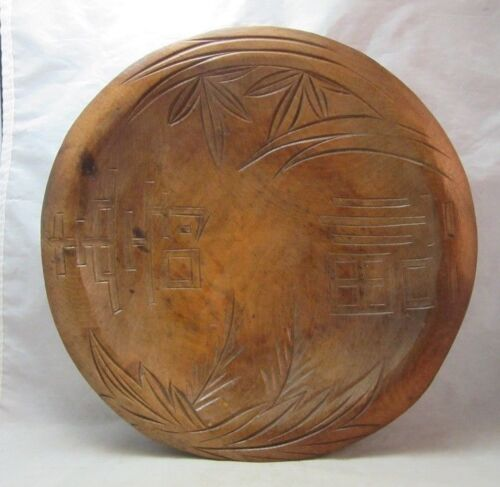 Carved antique Chinese wood serving bowl. Signed