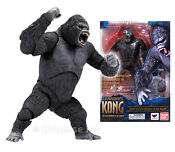 2005 King Kong Figure