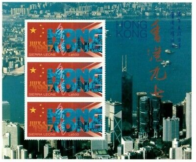 VINTAGE CLASSICS - Sierra Leone Return Hong Kong - Sheet Of 3 - MNH