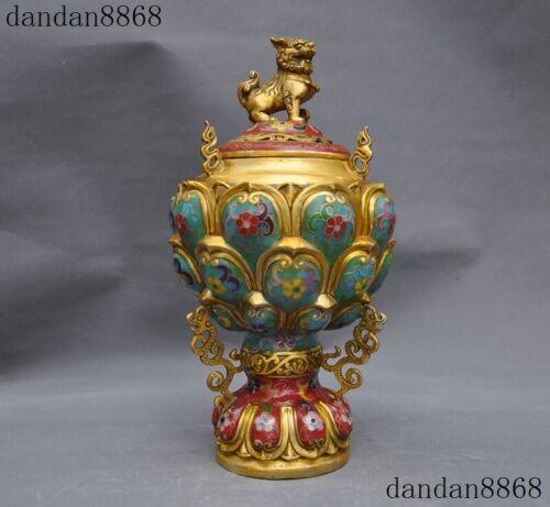 Qianlong dynasty bronze Cloisonne Enamel Gilt beast lotus Incense burner Censer