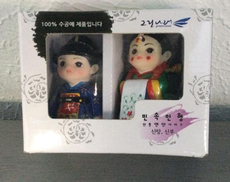 Korean Folk Doll Girl And Back New In Box