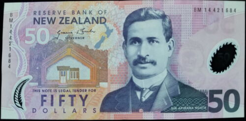 NEW ZEALAND 50 DOLLARS BANKNOTES 50 NZD RESERVE BANK OF NEW ZEALAND (P-188c)