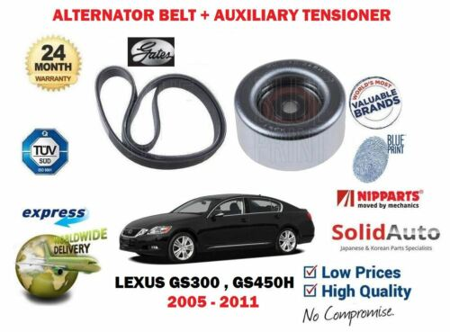 FOR LEXUS GS300 GS450H 2005-> ALTERNATOR BELT + AUXILIARY IDLER BEARING PULLEY