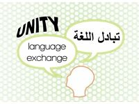 Arabic / English Language Exchange