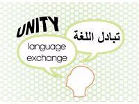 Volunteer English Teachers Needed for Community Language Exchange