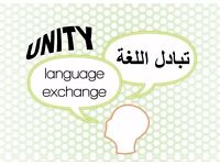 Volunteer English Teachers Needed for Community Language Exchange