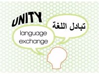 Free Arabic/English Language Exchange