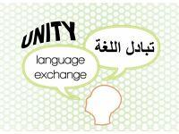 Join us! Community Arabic/English Language Exchange