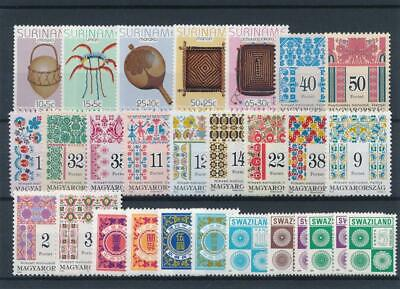 [301775] Worldwide good lot of stamps very fine MNH