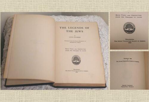 """ANTIQUE JEWISH BOOK """"The Legends of the Jews Volume I"""" by Louis Ginzberg (1913)"""