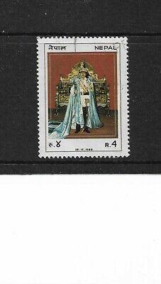 1988 Nepal - King Birendra's 44th. Birthday - Single Stamp - Used.