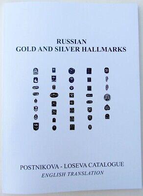 RUSSIAN SILVER GOLD HALLMARKS MARKS CATALOGUE POSTNIKOVA LOSEVA in ENGLISH BOOK