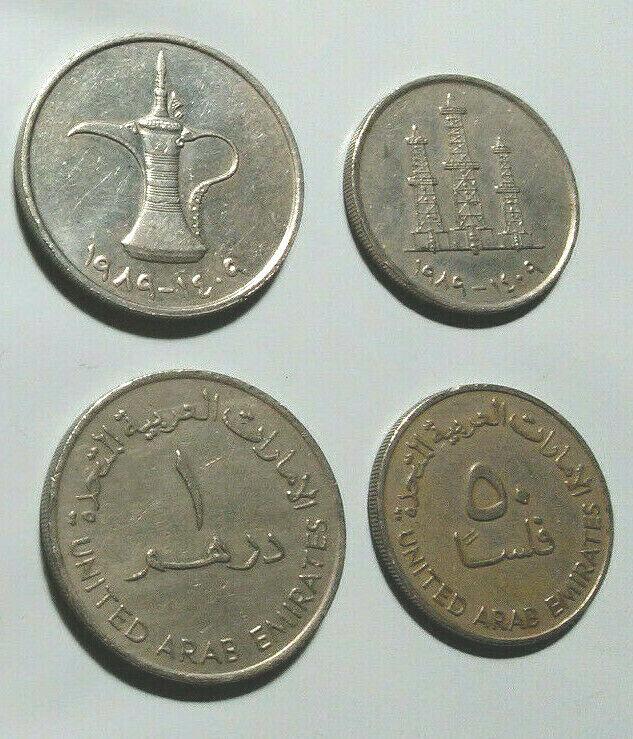 UNITED ARAB EMIRATES, 5 PIECE COIN SET, 0.25 TO 1 DIRHAM