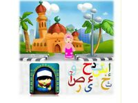 Weekend Arabic/Quran private tuition for children. Female teacher. 3 hours of intensive learning