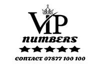 V.I.P/Business/Best/Gold/Easy mobile telephone numbers ✔
