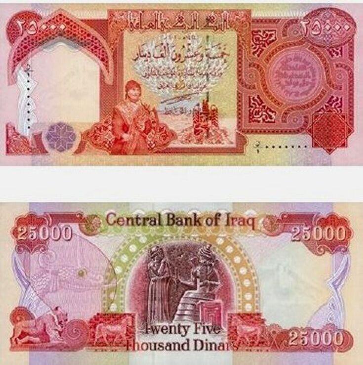 1 X 25000 NEW IRAQI DINAR UNCIRCULATED BANKNOTE - 25000 IQD