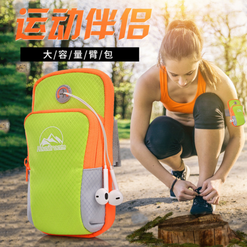 Phone Running Armband Cell Phone Arm Holder Case for iPhone