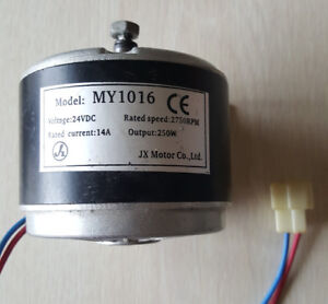 Electric Motor MY1016, 24 VDC, 14 Amp, 250 Watt