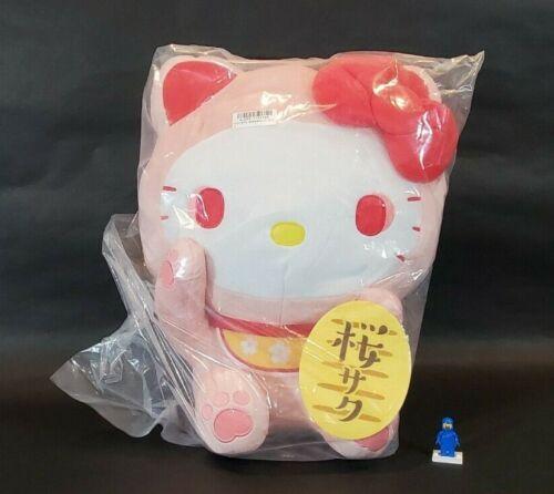 "Sanrio Plush 18"" Hello Kitty Sakura Manekineko Japan Import NWT HTF"