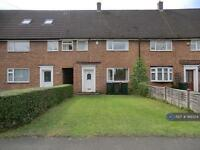 4 bedroom house in Fletchamstead Highway, Coventry, CV4 (4 bed)