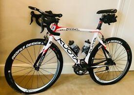 Kuota Kebel 2013 Full Carbon road bike 7.3kg