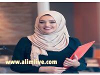 FEMAE 🧕 QURAN TUTORS ♦️ONLINE QURAN TEACHING ♦️ LEARN QURAN WITH EGYPTIAN FEMALE QURAN TEACHER