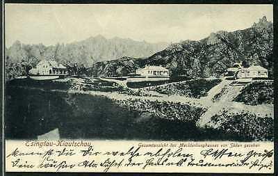 """Kiautschou Mi 19  Karte """" Mecklenburghaus """"  Tsingtau  Dresden  1908"""