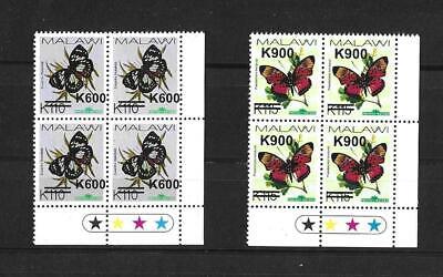 Malawi 2020 Butterfies New issue reprints O/P October K110 OP/K600 K115 OP
