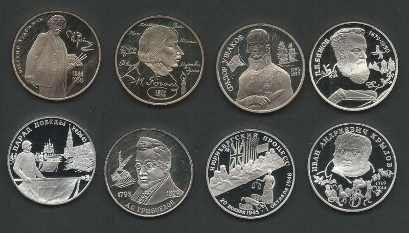 RUSSIA - 1994 (5) & 1995 (3) silver 2 Rouble silver PROOF commemoratives in caps