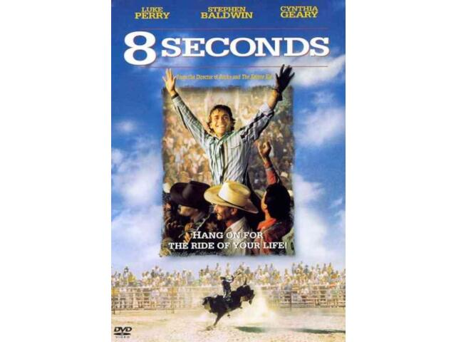 8 SECONDS NEW DVD