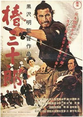 SANJURO Movie Promo POSTER Japanese Toshiro Mifune Tatsuya Nakadai