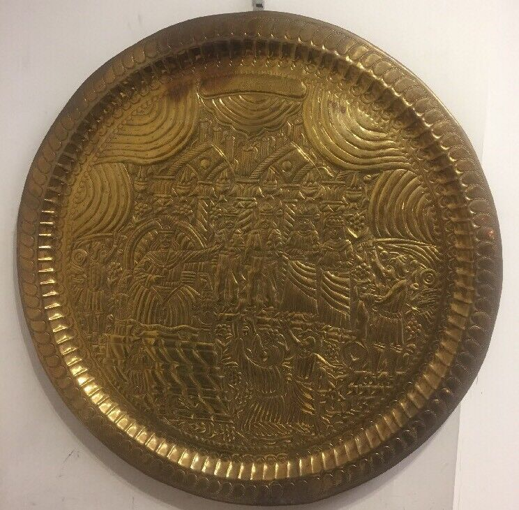 A Middle Eastern Judaica Copper Tray Damascus SYRIA With King Soloman Scene