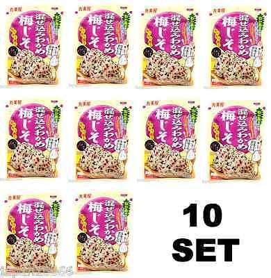 NEW Marumiya MAZEKOMI WAKAME FURIKAKE Rice Seasoning Pulm Perilla 10SET Japan for sale  Shipping to United States