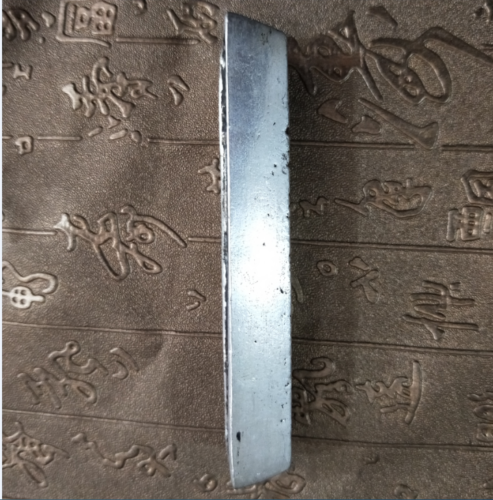 the Qing dynasty Shunzhi Rectangle Silver ingot Yuanbao