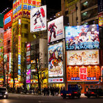 Japan-Hobby-GBR