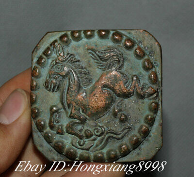 China Solid Bronze Carving Feng Shui Horse Jun Horses Seal Signet Stamp