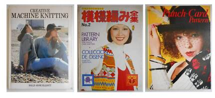 3 MACHINE KNITTING BOOKS