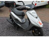 yahama Vity xc125e scooter