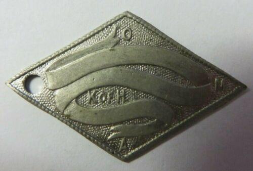 Vintage Blank K of H Identification Key Fob Tag KNIGHTS OF HONOR Nickel Silver