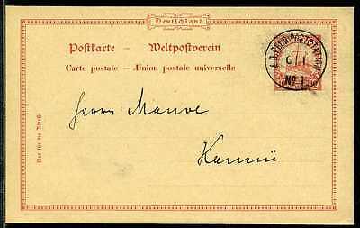 Kiautschou  GS-Karte  Feldpost-Station No 1  Ortskarte Kaumi 1902