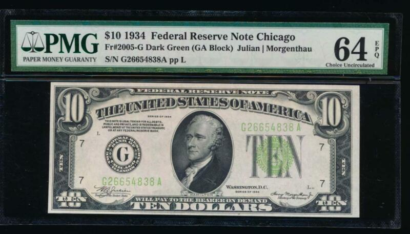 AC 1934 $10 Chicago FRN DGS PMG 64 EPQ Fr 2005-G