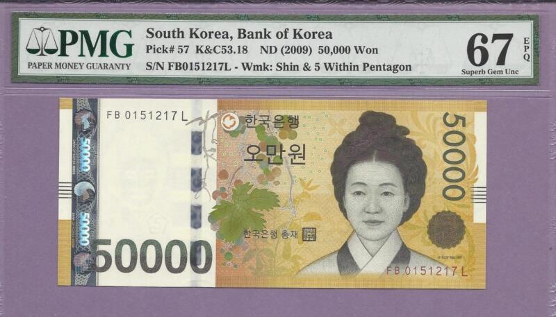 "2009 South Korea 50,000 Won Pick 57   PMG EPQ GEM 67  ""SCROLL DOWN FOR SCANS"""