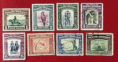 NORTH BORNEO Sc#193-198//200//203 Mint/Used VLHinged OG/NG F/VF(10-169)