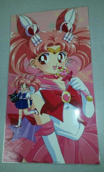 Sailor Chibi Moon Poster color 10x17 laminated.