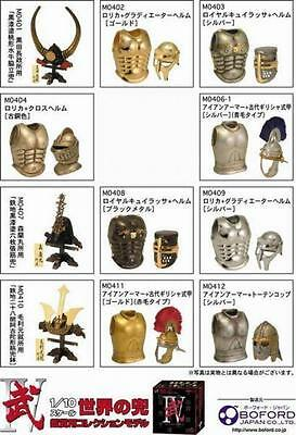 Helmet of the world 1/10 Lots of 11 types figure set Mononofu vol.4 Kabuto