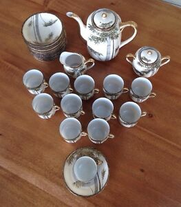 Vintage Japanese/Chinese Eggshell China Coffee Set Japan12 Cups+ Saucers Perfect