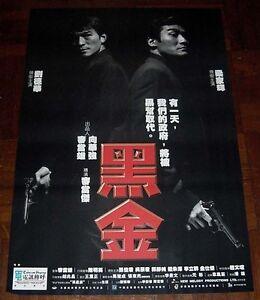 Andy-Lau-Tak-Wah-The-Island-of-Greed-Tony-Leung-Ka-Fai-RARE-HK-1997-NEW-POSTER