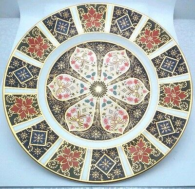 Royal Crown Derby Old Imari - Imari Evening Star - Holiday Accent Plate -NEW